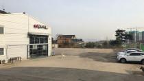 ia렌트카 인천공항점